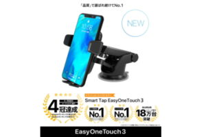 SmartTap EasyOneTouch3 HLCRIO130はレビューを見てから購入