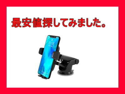 SmartTap EasyOneTouch3 HLCRIO130の最安値情報